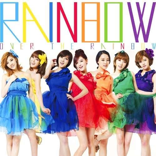 [Album] Rainbow - Over The Rainbow (Japanese)