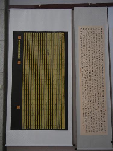 DSCN6111 _ City Library, Shenyang