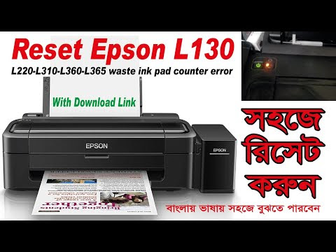 download epson L130-L220-L310-L360-L365 resetter, reset any epson printer easy way