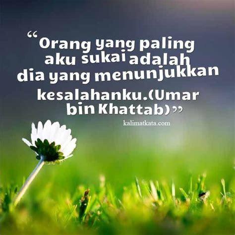 kata kata mutiara islam kesalahankujpg