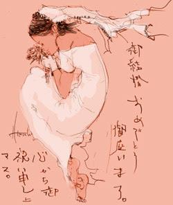 今井一志様結婚祝いイラスト