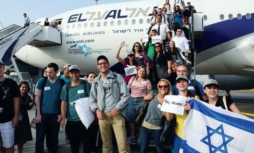 La folle Aliyah