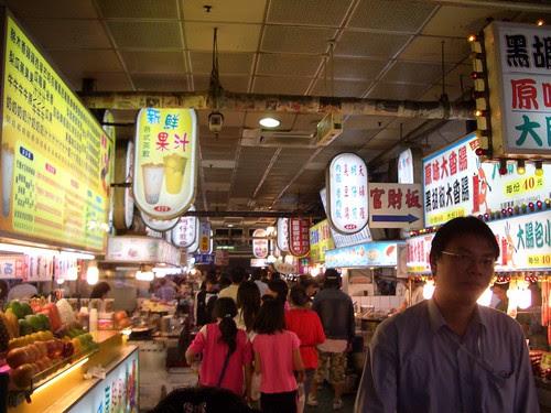Shilin Night Market (food section)