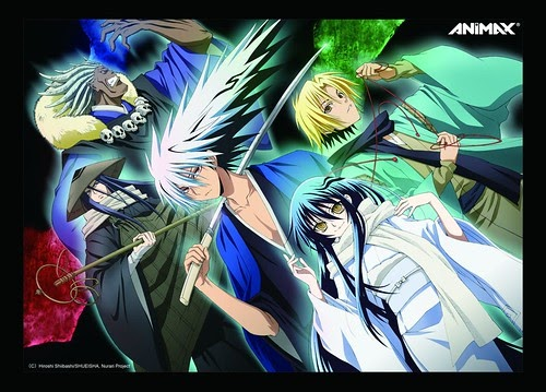 old animax shows