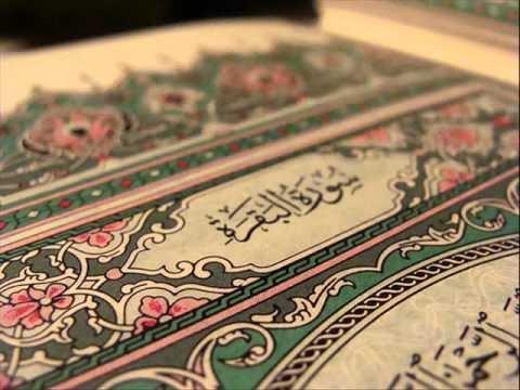تحميل المصحف كامل بصوت الشيخ احمد بن على العجمى mp3