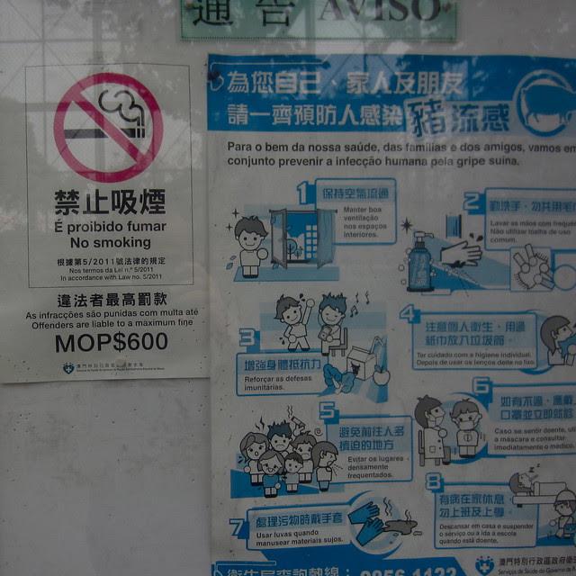 Public notice, Macao