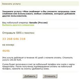 Одноклассники 7а 24 шк