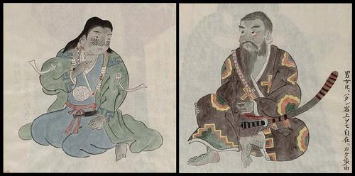 Arai Hakuseki - Ezo-shi (1720) duo a