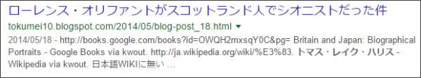 https://www.google.co.jp/#q=site://tokumei10.blogspot.com+%E3%83%88%E3%83%9E%E3%82%B9%E3%83%BB%E3%83%AC%E3%82%A4%E3%82%AF%E3%83%BB%E3%83%8F%E3%83%AA%E3%82%B9