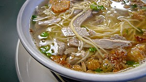 English: Bowl of La Paz Batchoy