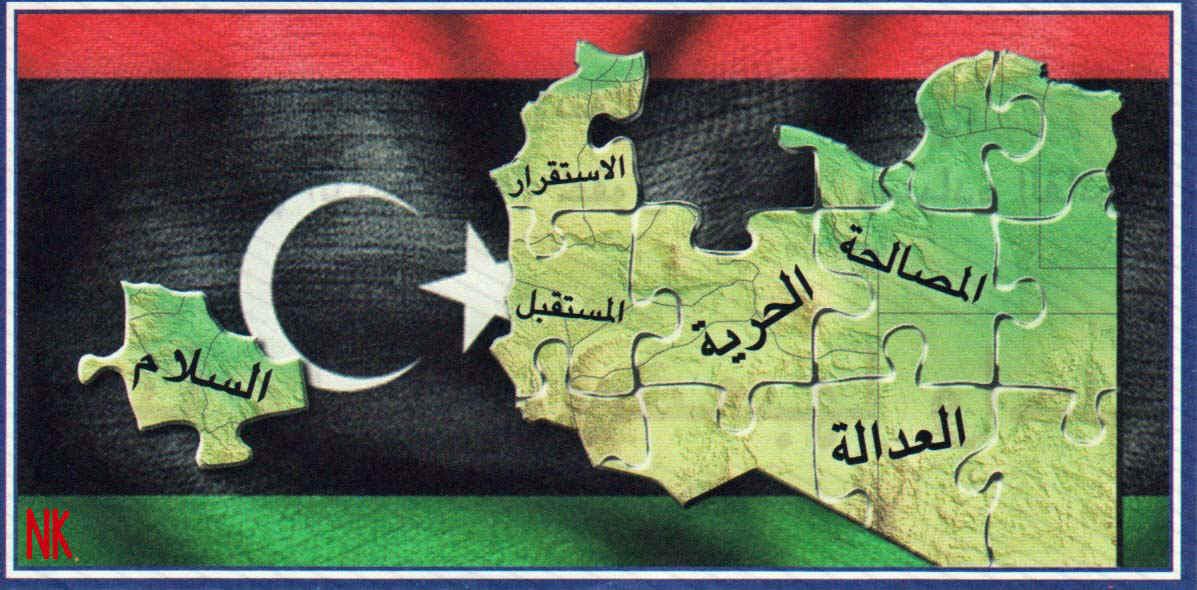 LibyaPuzzel.jpg (160902 bytes)
