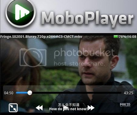 MoboPlayer 1.3.265 APK Android