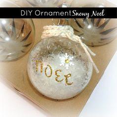 DIY Snowy Noel Ornament