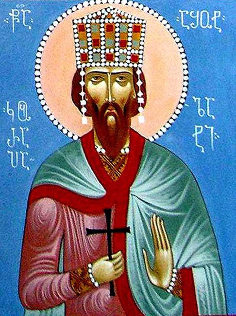 img ST. ASHOT CURAPALATI, King of Artanuji, Martyr