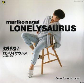 NAGAI, MARIKO lonelysaurus