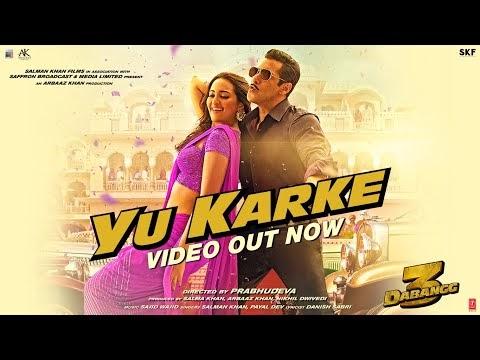 YU KARKE Lyrics Video Download | Salman Khan, Sonakshi Sinha, Saiee Manjrekar | Payal Dev | Sajid Wajid