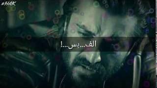 alif bas ost whatsapp status mp