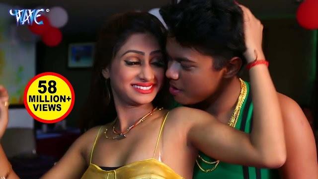 BHOJPURI DJ SONG - Aaj Ke Party Mein - आज के पार्टी में - Manish Soni - Bhojpuri Songs