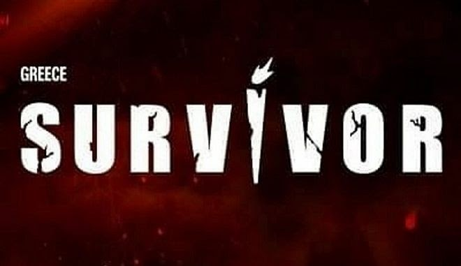 "Survivor 4: Όλοι οι ""Διάσημοι"" και οι ""Μαχητές"" - Όσα πρέπει να ξέρεις"