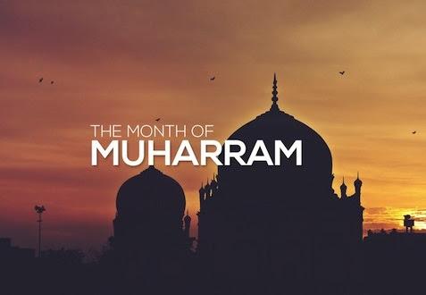 Muharram Story