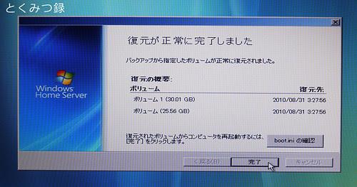 P1280710