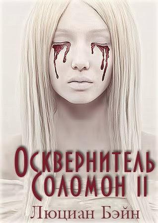 Читать фантаст рассказы русские