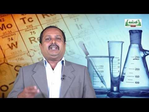 வகுப்பு 10 அறிவியல் அலகு 10 வேதிவினைகளின் வகைகள் பகுதி 1 Kalvi TV