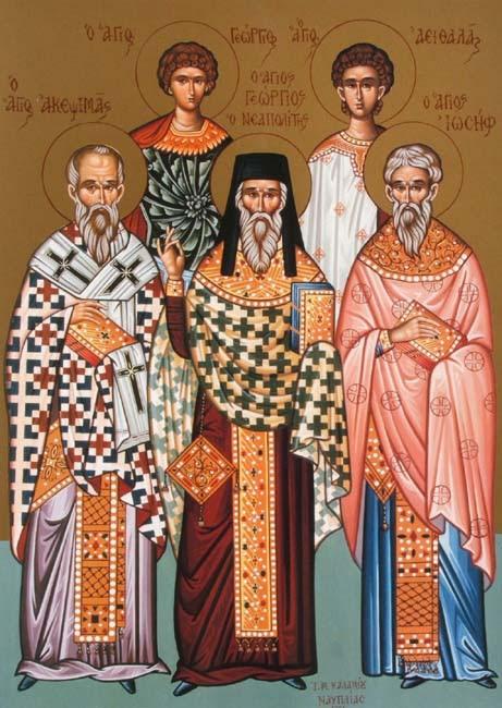 img STS. Acepsimus, Joseph, and Aeithalas, Martyrs of Persia