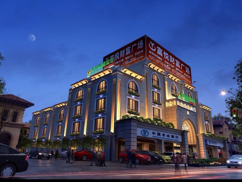 GreenTree Alliance ShangHai WanDa SongJiang University Town Metro Station Hotel Reviews