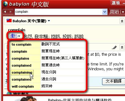 babylon-04