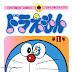 12 Keunikan dari Doraemon