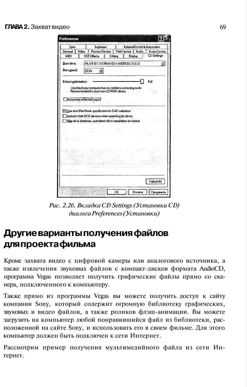 http://redaktori-uroki.3dn.ru/_ph/13/681638092.jpg