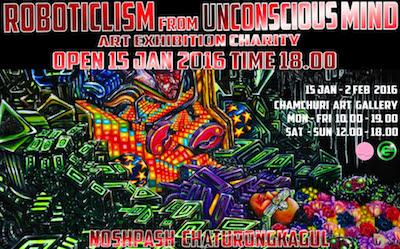 Roboticism From Unconscious Mind