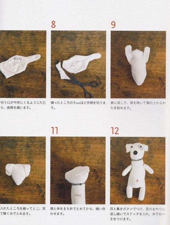 Sock and Glove - Japanese zakka craft book