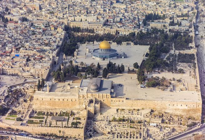 Vista del Templo de Jerusalén. La bulla apareció en una excavación situada en la zona inferior derecha