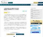 【中医協】急性期入院の報酬体系を抜本見直し - CBnewsマネジメント