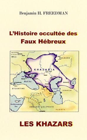 http://fredpohl.free.fr/imagesboitealerte/freedman/lhisto10.jpg