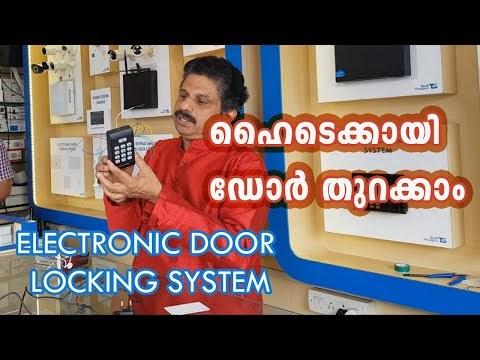 How to set Digital Door Locks