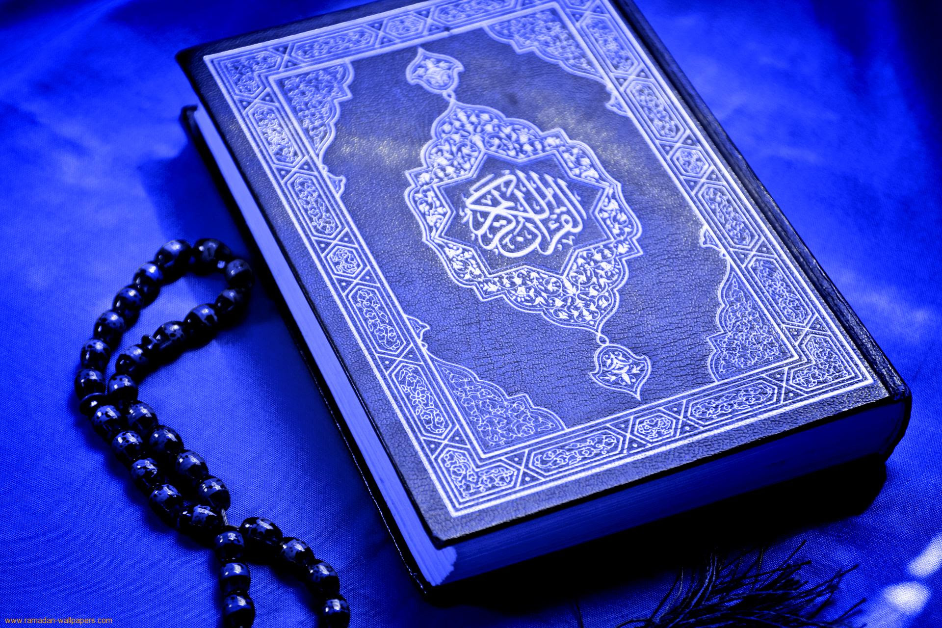 Image result for The Holy Quran