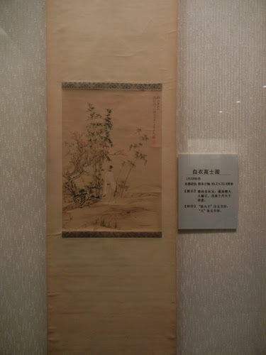 Zhang Daqian and Dunhuang - Liaoning (Province) Museum in Shenyang, China _ 9473