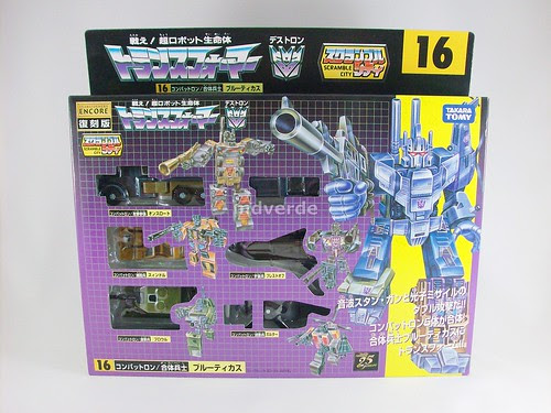 Transformers Combaticons G1 Encore - caja