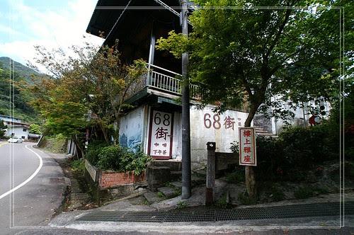 PICT5260