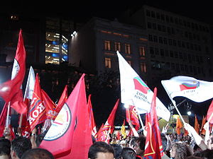 Flags of Coalition of the Radical Left support...