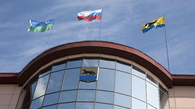 Сургутские депутаты рассказали, какие городские проблемы нужно решить в 2021 году