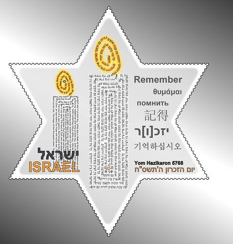 Yom Hazikaron 5768