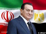 Μουμπάρακ: θα βρούμε τους υπαίτιους