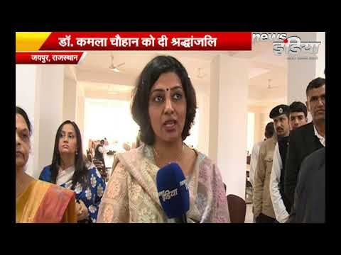 Dr. Kamla Chauhan Library | NIMS University | Pallavi Mishra | Juhi Tomar
