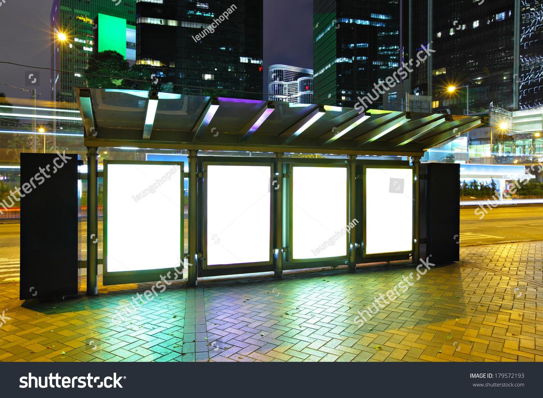 Blank Billboard City Night Stock Photo 179572193 - Shutterstock