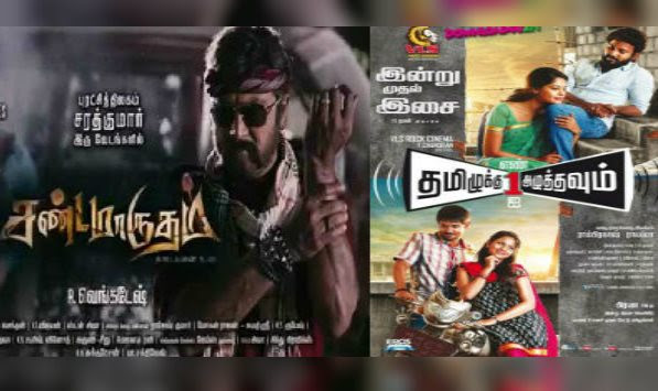 Tamil films releasing on Feb 20