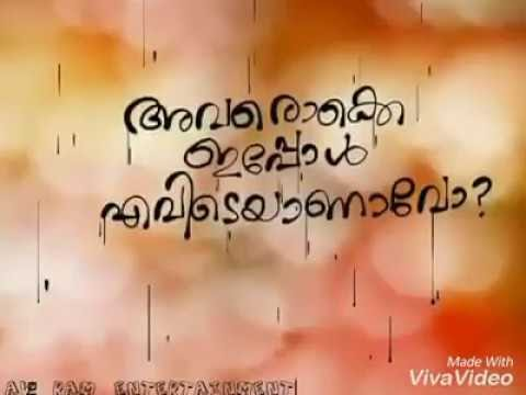 HD Exclusive Malayalam Friendship Quotes With Images
